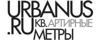urb-logo-200x80