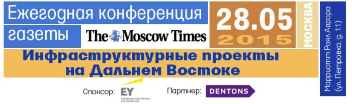 The Moscow Times_28 мая