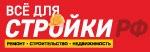 vsedlyastroiki_logo