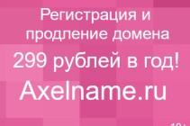 90850718_w640_h2048_monhightlogo