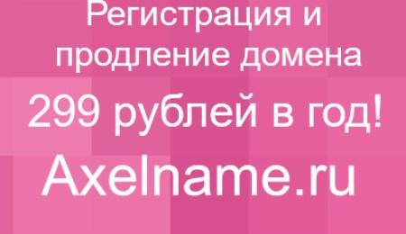 1415034149_1377101074_21-valianie-iz-shersti-igrushka-kot