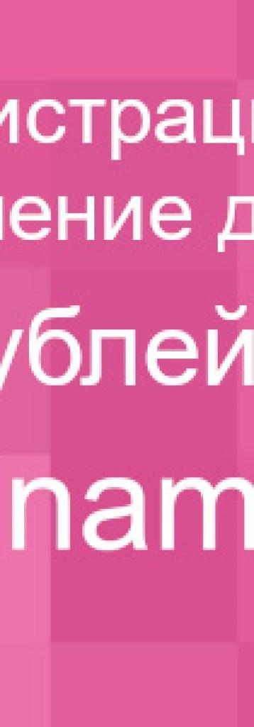 fenechki-kosyim-pleteniem-gejzer-5