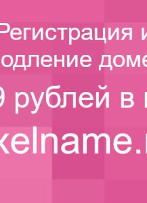 kukla_snezhka_master_klass_1_0