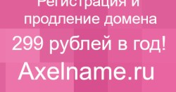 rezinka_ch