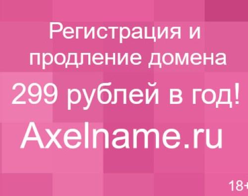1444607022_1358714293_antiseptirovaniye