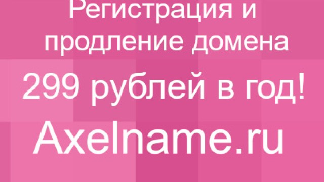 77e3257d4be8559f965000169a2x-kukly-igrushki-razvivayuschie-knizhki-dlya