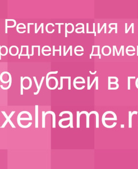 shablon-dlya-domika-1