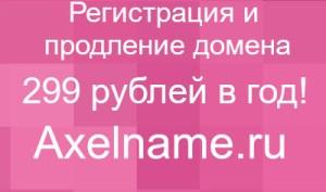 kruzhevnaya_primadoa