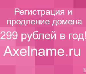 ris_8