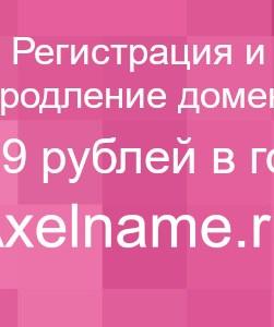rozovoe_vykrojka