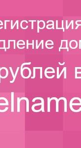 shema-krylev
