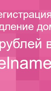 RLuYKnV