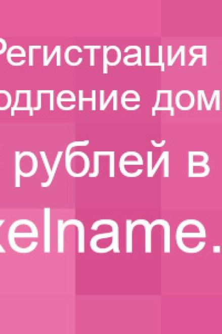 podelki_iz_polietilenovyh_paketov23