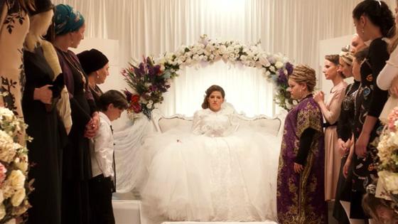 Rutgers Jewish Film Festival - The Wedding Plan