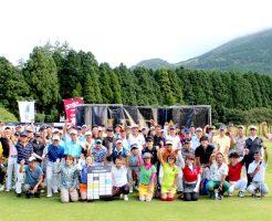 プロドラコンツアー第5戦 長崎大会+プロアマスクランブルゴルフチャリティーマッチ長崎大会開催