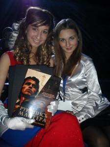 Карина Ломакина и Светлана Градун