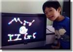 Niño Prodigio De 9 Años Crea Una Aplicación Para El Iphone