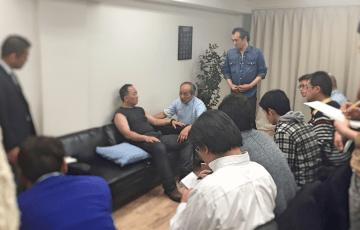 気功整体師福田ごんべいセミナー