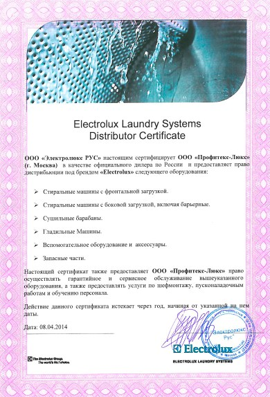 Electrolux Laundry Systems Distributor Certificate for Profitex