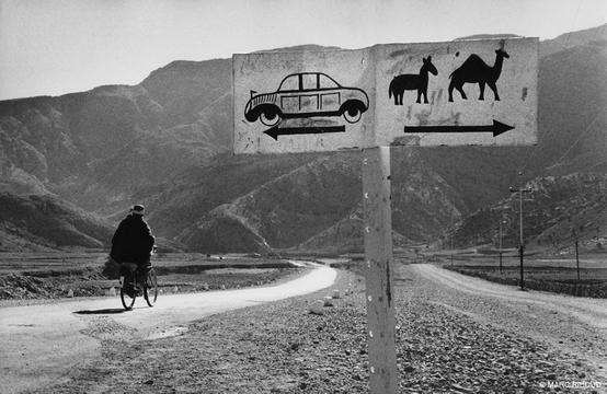 "Marc Riboud, ""Afghanistan"", 1955"