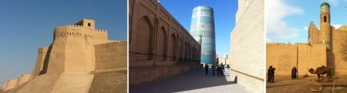 PHOTO 2 - Khiva