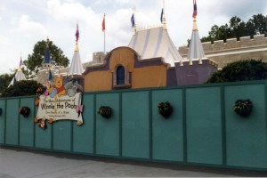 Winnie the Pooh construction wall