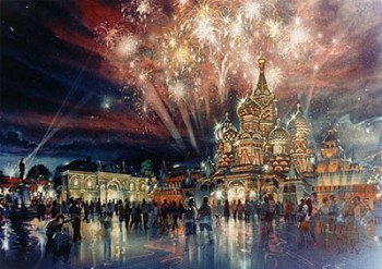 EPCOT Russia pavilion nighttime rendering