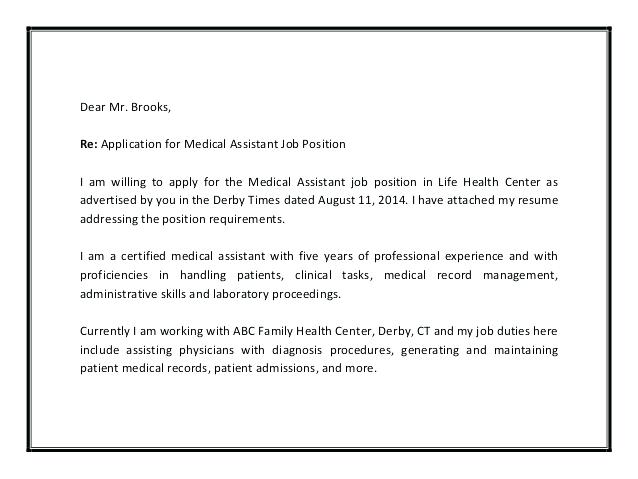 Medical Assistant Cover Letter Sample Cover Letter For Medical - medical assistant job description