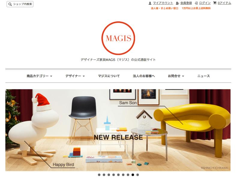 magis-shop