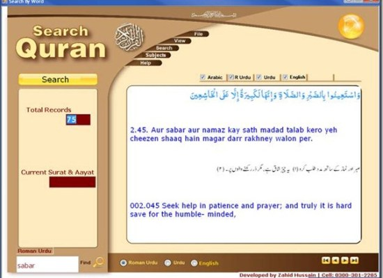 clip image002 thumb1 Download Free Worlds First Quran Search Engine in Urdu