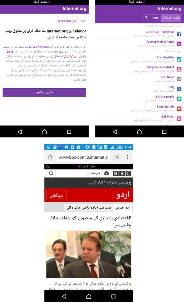 Internet_org