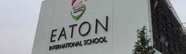 PROPCAFE Peek : Eaton International School @ Jade Hills Kajang