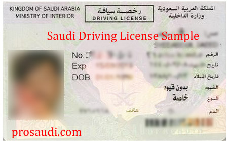 Getting Driving License in Saudi Arabia