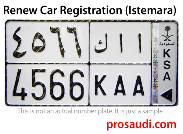 How to Renew Car Registration (Istemara) in Saudi Arabia