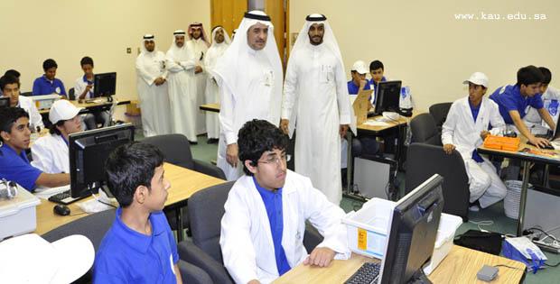 Higher Education in Saudi Arabia