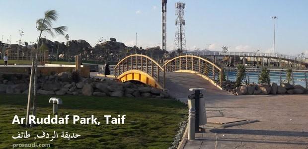 taif-ar-ruddaf-park-saudi-arabia-620x300