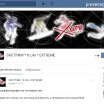 сайт vktarget ru