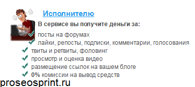 forumok com