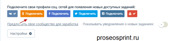 ВКТаргет