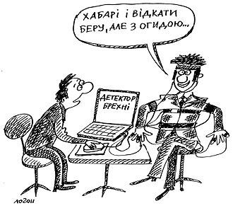 xabar