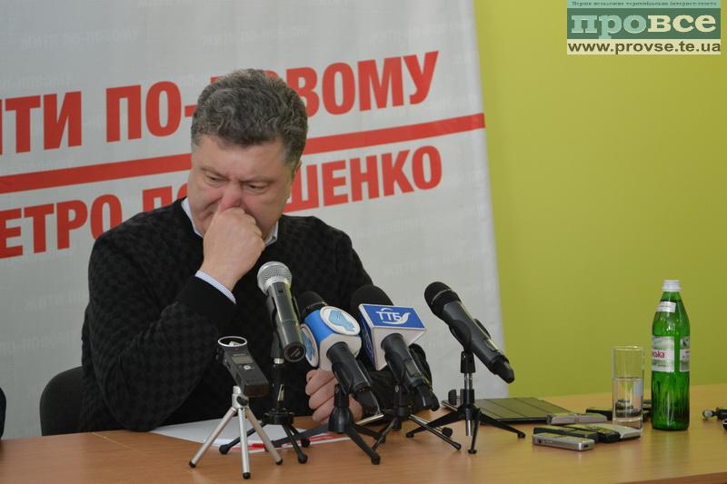 poroshenko0010_новый размер