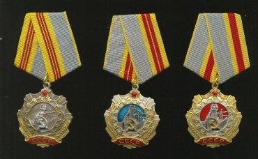 Правоохоронці піймали у Тернополі шахрайку, яка намагалася підмінити оригінальні ордени на підроблені