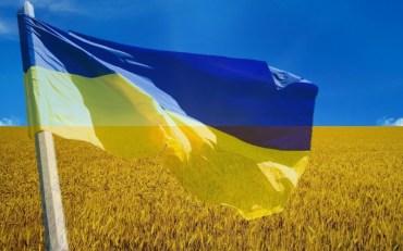 Державний символ України – Прапор