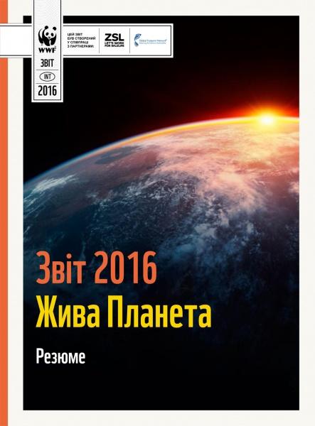 lpr_2016_summary