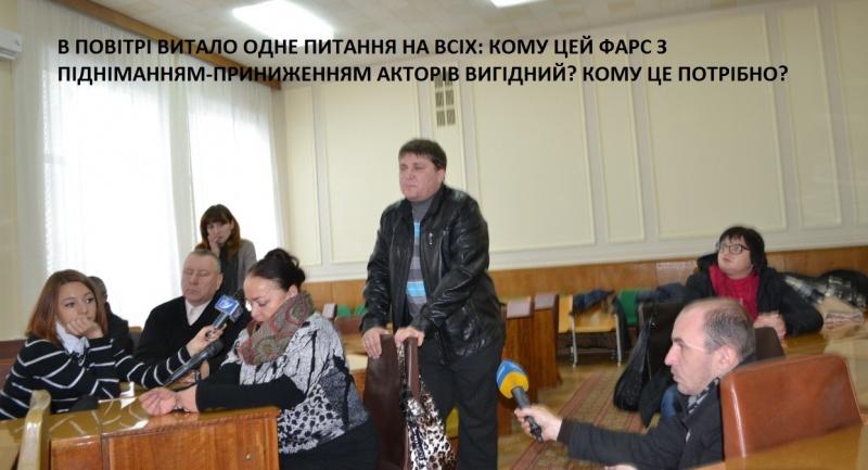 depytaty-volyn-komisia-grypa8