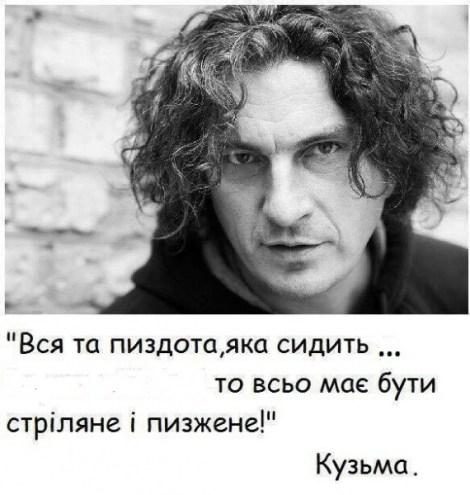 kyzma