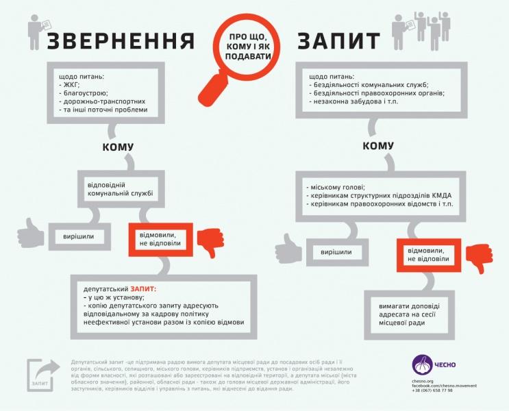 proxy-imgsmail-ru-1