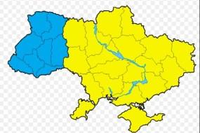Що цікавило жителів Західної України у 2016 році?