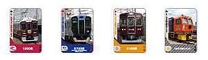 ※参加賞:電車カード(4枚セット・イメージ)