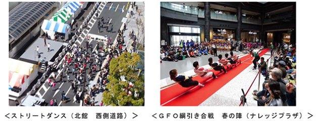 (写真はうめきたフェスティバル2016)